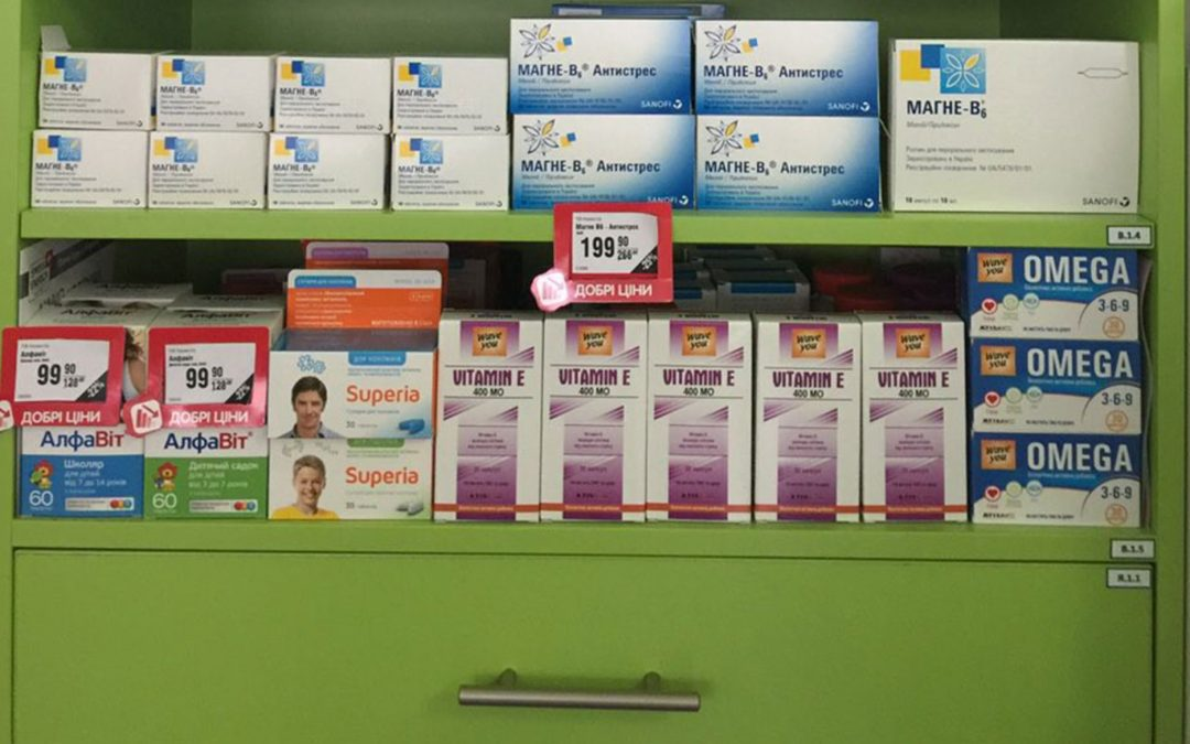 Omega 369 e Vitamin E At Ukraine Pharmacies